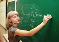 Аффирмации для учителей